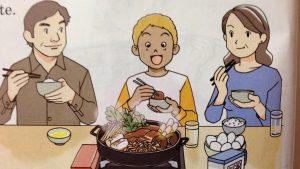 ひどい! 家族団らんですき焼きを楽しむ教科書の挿絵に落書き(笑)