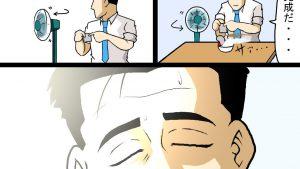 ACIDさんが描いた『孤独のグルメ』パロディ4コマがシュールでおもしろい(笑)