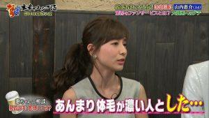 失言? 田中みな実が『ダウンタウンなう』で男性の体毛の話題でうっかり発言(笑)