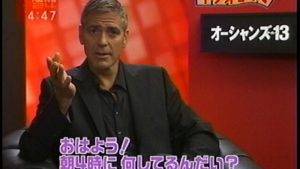 Hello!映画『オーシャンズ13』の紹介で登場したジョージ・クルーニーの呼びかけがシュールすぎます(笑)