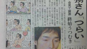偶然の一致! 読売新聞、SMAP草彅剛の釈放後会見ニュース隣の『コボちゃん』4コマ(笑)