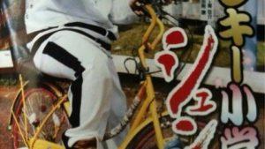 史上最強の12歳! 九州成り上がりの地「久留米」に現れたヤンキー小学生「シュンヤ」(笑)