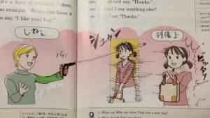 上手い! 英語の教科書の落書きのレベルが高い(笑)