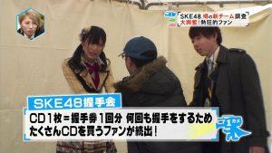 嫌々! SKE48の握手会でファンとイヤそうに握手をする向田茉夏(笑)
